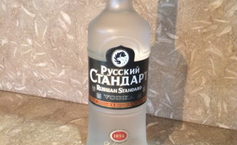 Russian_Standard_Bottle