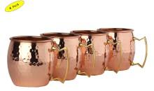 Moscow Mule Mugs Gift Idea