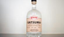 Redmont Satsuma Vodka Review